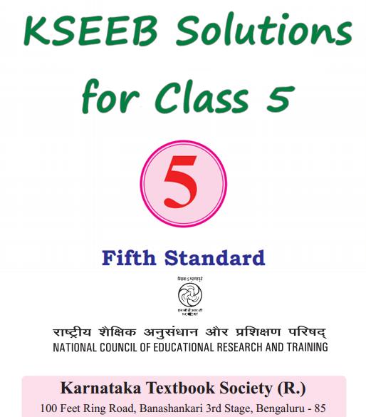 KSEEB Solutions for Class 5 Karnataka State Syllabus