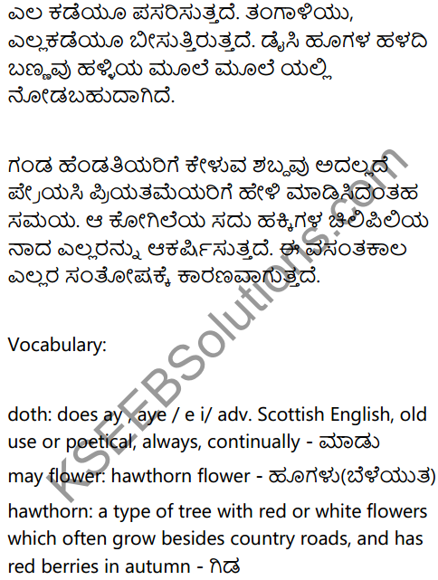 KSEEB Solutions for Class 6 English Poem Chapter 3 Spring 2