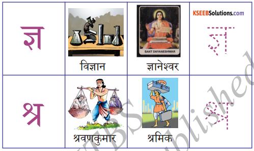 KSEEB Solutions for Class 6 Hindi Chapter 3 पढ़ो, समझो और लिखो 11