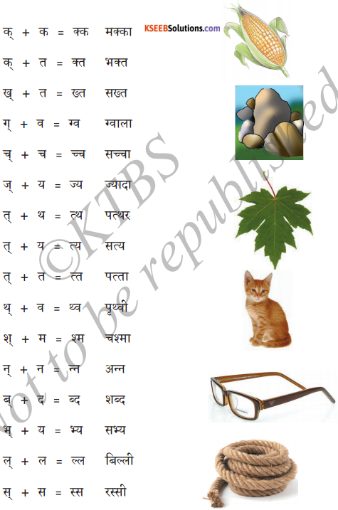 KSEEB Solutions for Class 6 Hindi Chapter 6 संयुक्ताक्षर 2