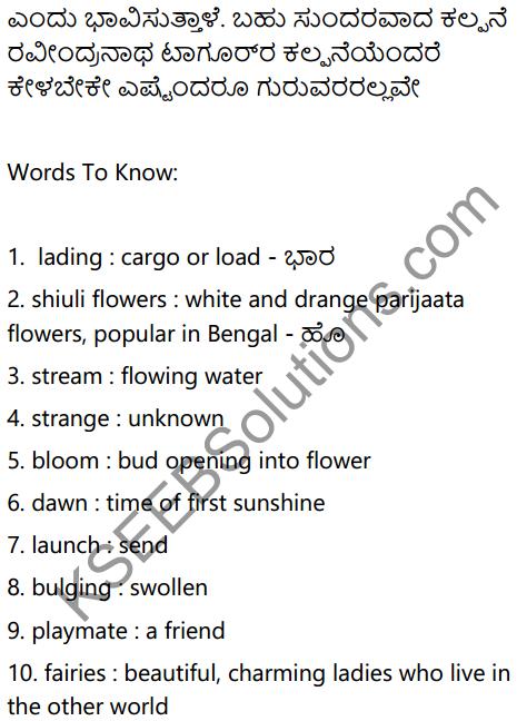 Paper Boats Summary In Kannada 3