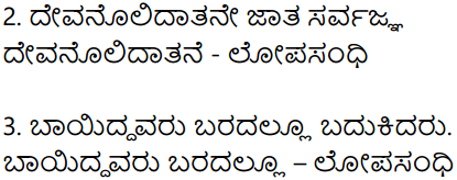 Siri Kannada Text Book Class 7 Solutions Gadya Chapter 4 Parisara Samatholana 11