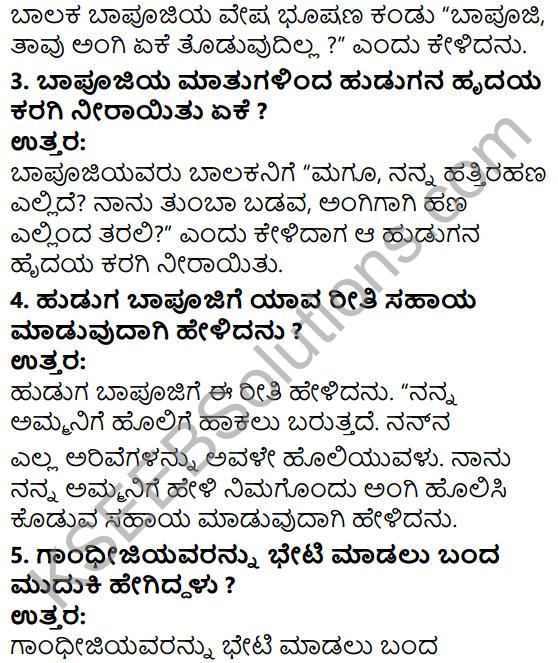 Tili Kannada Text Book Class 5 Solutions Gadya Chapter 8 Gandhiji Jeevanada Naija Sangathigalu 2
