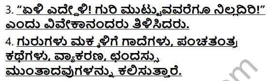 Tili Kannada Text Book Class 5 Solutions Gadya Chapter 8 Gandhiji Jeevanada Naija Sangathigalu 7