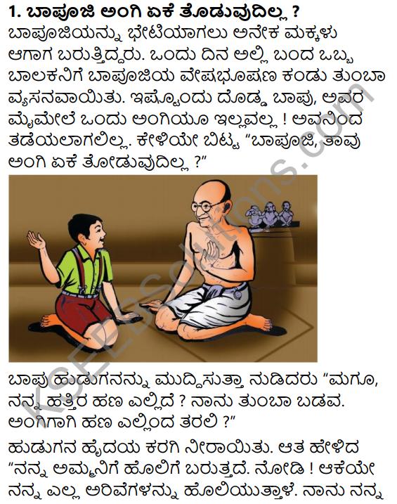 Gandhiji Jeevanada Naija Sangathigalu Summary in Kannada 8