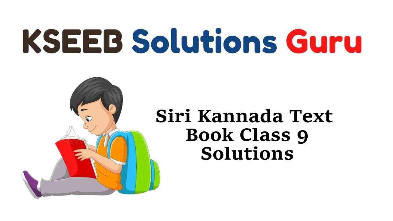Siri Kannada Text Book Class 9 Solutions Answers Guide