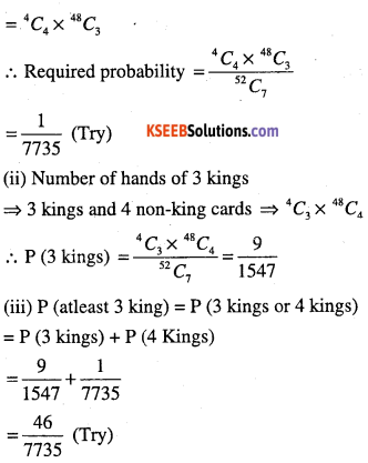 1st PUC Maths Question Bank Chapter 16 Probability 15