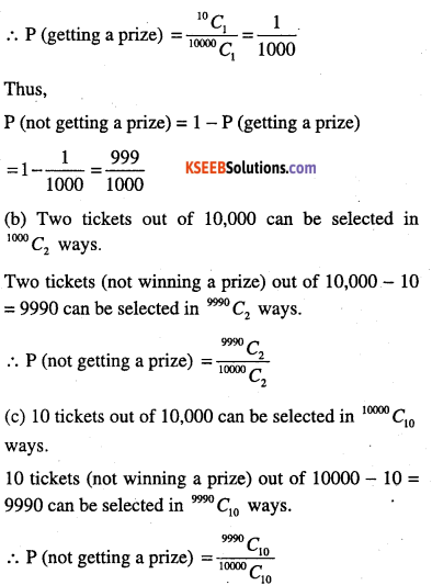1st PUC Maths Question Bank Chapter 16 Probability 20