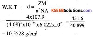 2nd PUC Chemistry Model Question Paper 1 with Answers 2