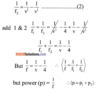 2nd PUC Physics Model Question Paper 1 with Answers 24