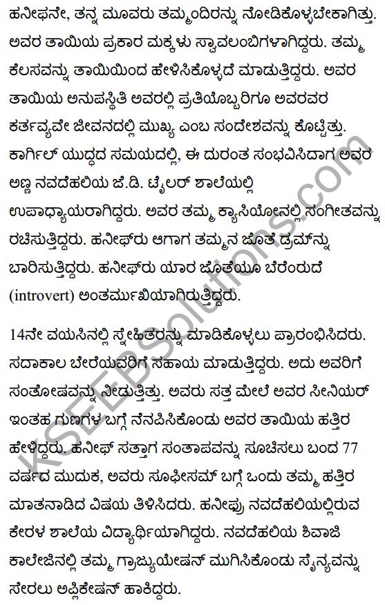 A Great Martyr Ever Cherished Summary in Kannada 3