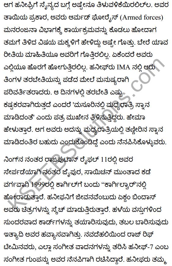 A Great Martyr Ever Cherished Summary in Kannada 4