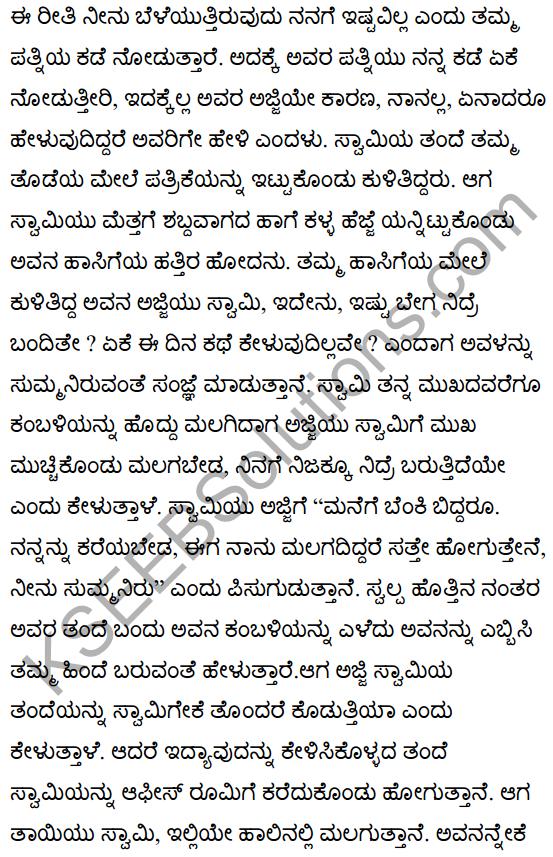 A Hero Summary in Kannada 3