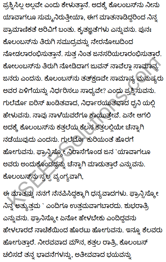 The Discovery Summary in Kannada 11