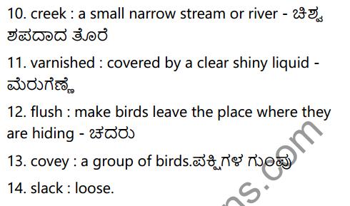 A Day's Wait Summary In Kannada 4