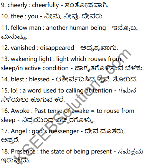 Abou Ben Adhen Summary in Kannada 3