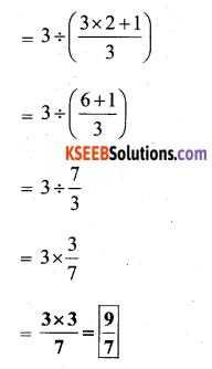 KSEEB Solutions for Class 7 Maths Chapter 2 Fractions and Decimals Ex 2.4 10
