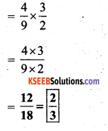 KSEEB Solutions for Class 7 Maths Chapter 2 Fractions and Decimals Ex 2.4 37