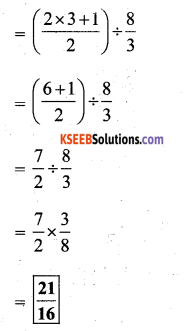 KSEEB Solutions for Class 7 Maths Chapter 2 Fractions and Decimals Ex 2.4 43