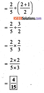KSEEB Solutions for Class 7 Maths Chapter 2 Fractions and Decimals Ex 2.4 455