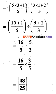 KSEEB Solutions for Class 7 Maths Chapter 2 Fractions and Decimals Ex 2.4 47
