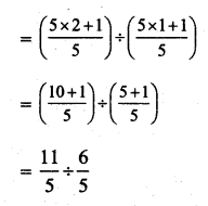 KSEEB Solutions for Class 7 Maths Chapter 2 Fractions and Decimals Ex 2.4 49