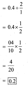 KSEEB Solutions for Class 7 Maths Chapter 2 Fractions and Decimals Ex 2.7 1