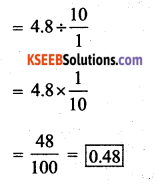 KSEEB Solutions for Class 7 Maths Chapter 2 Fractions and Decimals Ex 2.7 10