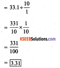 KSEEB Solutions for Class 7 Maths Chapter 2 Fractions and Decimals Ex 2.7 14