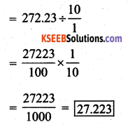 KSEEB Solutions for Class 7 Maths Chapter 2 Fractions and Decimals Ex 2.7 15