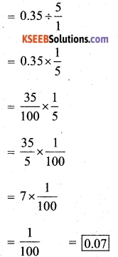KSEEB Solutions for Class 7 Maths Chapter 2 Fractions and Decimals Ex 2.7 2