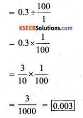 KSEEB Solutions for Class 7 Maths Chapter 2 Fractions and Decimals Ex 2.7 21