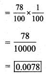 KSEEB Solutions for Class 7 Maths Chapter 2 Fractions and Decimals Ex 2.7 23