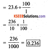KSEEB Solutions for Class 7 Maths Chapter 2 Fractions and Decimals Ex 2.7 25