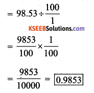 KSEEB Solutions for Class 7 Maths Chapter 2 Fractions and Decimals Ex 2.7 26