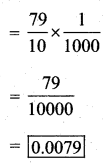 KSEEB Solutions for Class 7 Maths Chapter 2 Fractions and Decimals Ex 2.7 28