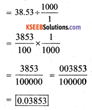 KSEEB Solutions for Class 7 Maths Chapter 2 Fractions and Decimals Ex 2.7 30
