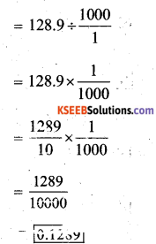 KSEEB Solutions for Class 7 Maths Chapter 2 Fractions and Decimals Ex 2.7 31