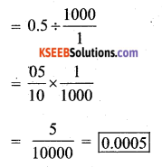 KSEEB Solutions for Class 7 Maths Chapter 2 Fractions and Decimals Ex 2.7 32