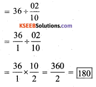 KSEEB Solutions for Class 7 Maths Chapter 2 Fractions and Decimals Ex 2.7 332