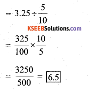 KSEEB Solutions for Class 7 Maths Chapter 2 Fractions and Decimals Ex 2.7 333