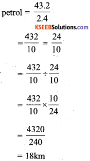 KSEEB Solutions for Class 7 Maths Chapter 2 Fractions and Decimals Ex 2.7 38