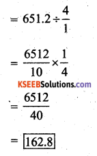 KSEEB Solutions for Class 7 Maths Chapter 2 Fractions and Decimals Ex 2.7 5