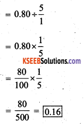 KSEEB Solutions for Class 7 Maths Chapter 2 Fractions and Decimals Ex 2.7 9