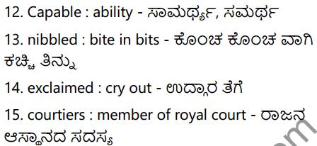 The Never Ending Story Summary In Kannada 4