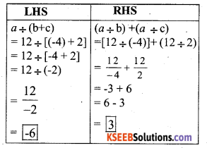 KSEEB Solutions for Class 7 Maths Chapter 1 Integers Ex 1.4 11