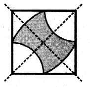 KSEEB Solutions for Class 7 Maths Chapter 14 Symmetry Ex 14.1 153