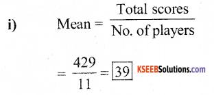 KSEEB Solutions for Class 7 Maths Chapter 3 Data Handling Ex 3.2 1