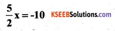 KSEEB Solutions for Class 7 Maths Chapter 4 Simple Equations Ex 4.3 121