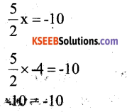 KSEEB Solutions for Class 7 Maths Chapter 4 Simple Equations Ex 4.3 151